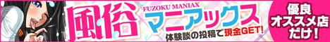 https://www.tekoki-fuzoku-joho.com/